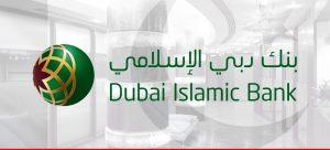 بانک اسلامی